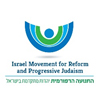 Israel Movement for Reform and Progressive Judaism