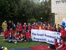 Israel Ride4Reform