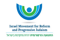 Logo of the Israel Movement for Reform and Progressive Judaism