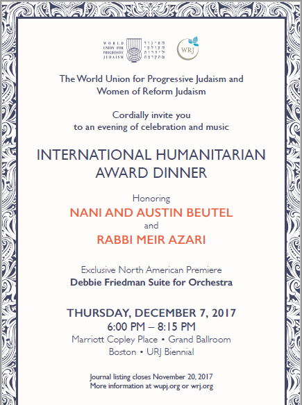 Invitation to IHAD International Humanitarian Award Dinner WUPJ and WURJ, Dec 7 at URJ Biennial
