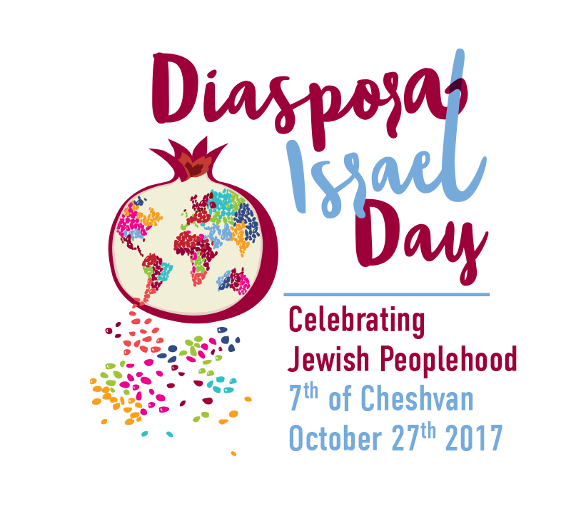 Diaspora Israel Day: Celebrate our Jewish Peoplehood on the 7th of