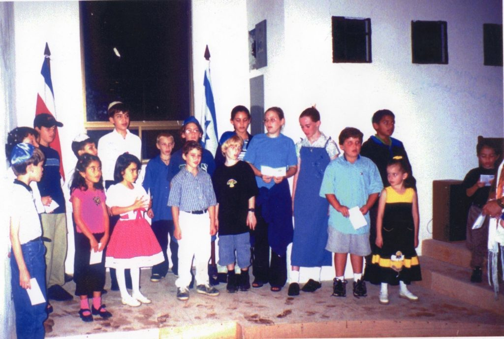 Inauguration of Bnei Israel Costa Rica Synagogue, 1989
