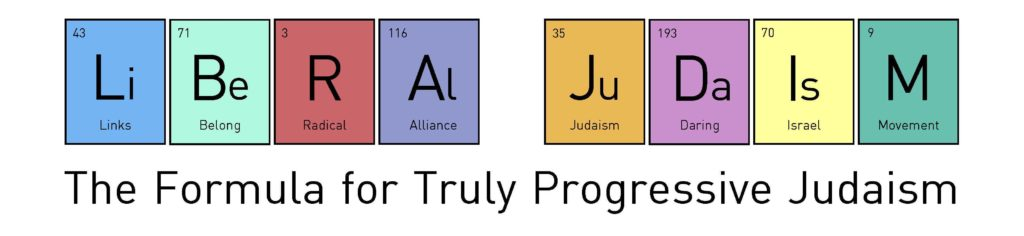 Liberal Judaism Biennial: The Formula for Truly Progressive Judaism