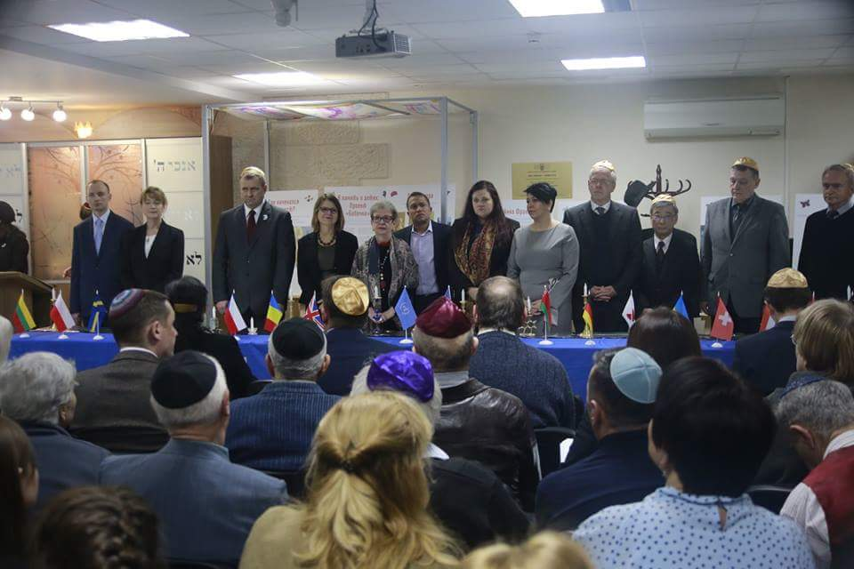 Beit Simha Belarus Hosts UN-sponsored Ceremony Marking International Holocaust Day