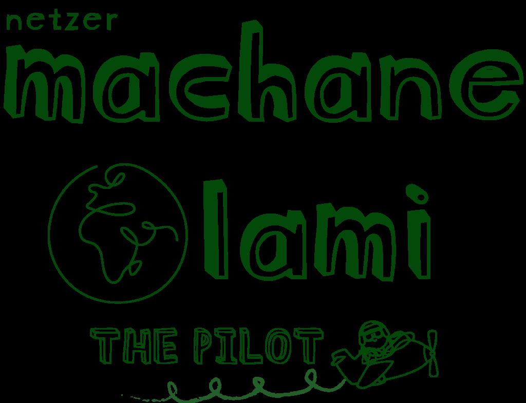 Machane Olami Netzer