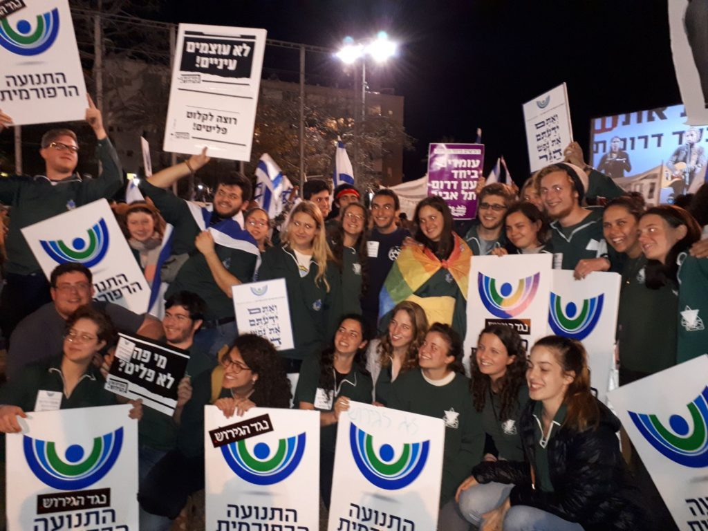 Netzer Leadership at Veida Protest Deportation of Refugees from Israel in Tel Aviv, March 2018