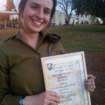 Netzer Germany graduate Patrizia at her IDF combat unit ceremony in Jerusalem. Patrizia moved to Israel in 2016