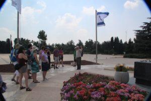 Bergman Seminar for Progressive Jewish Educators, Jerusalem, July 2018