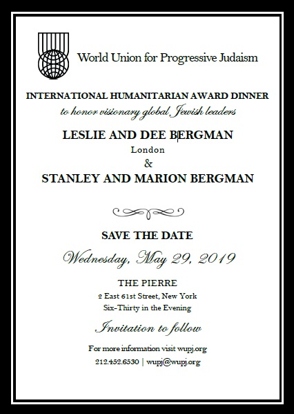 Save the Date Invite IHAD May 29 2019