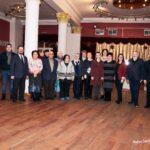 Third Pedagogical Conference in Gomel Belarus Jan 2019
