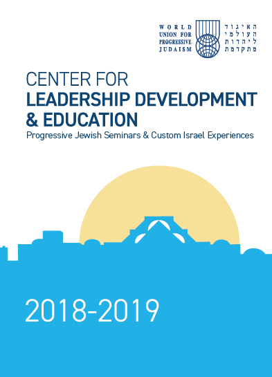 Center for Leadership WUPJ Seminars 2018-19 Cover