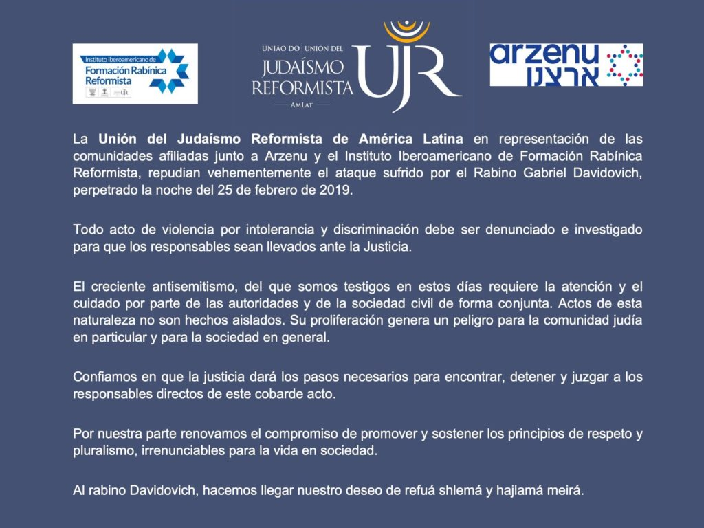 Statement from UJR Amlat on Antisemitic Attack Against Chief Rabbi Feb 2019 Spanish