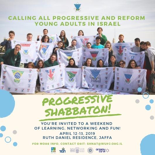 Young Progressive and Reform Adults Shabbaton in Jaffa