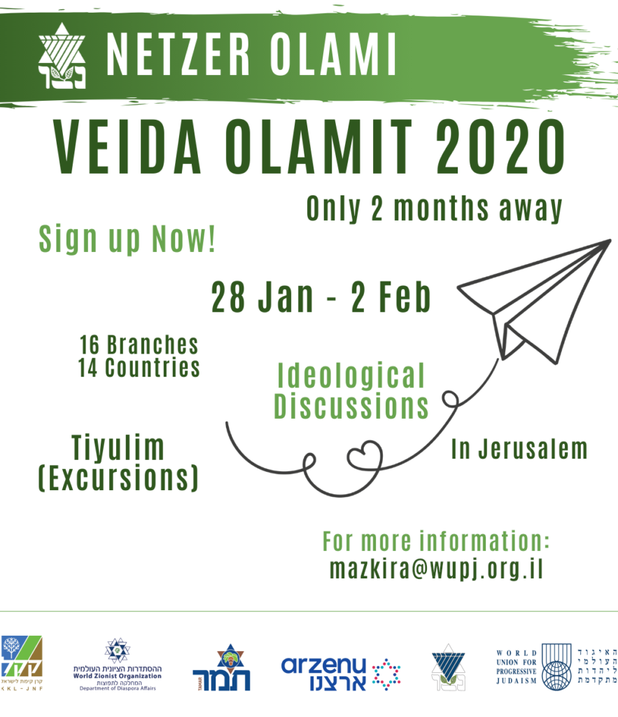 Save the Date Veida Olamit 2020